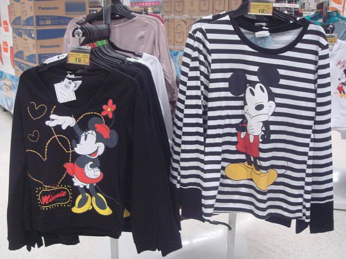 camisetasmickey001