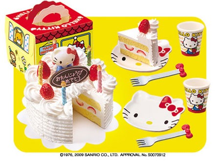 Re-ment Hello Kitty