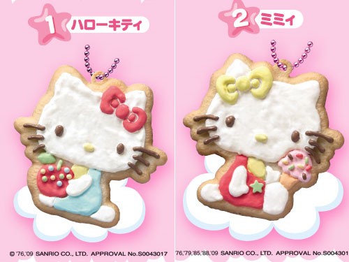 rement-hellokitty011