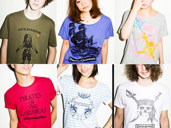5397eb5b9 No site deles ainda tem camisetas ...