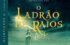 Percy Jackson & Os Olimpianos – O Ladrão de Raios, Girls da HBO