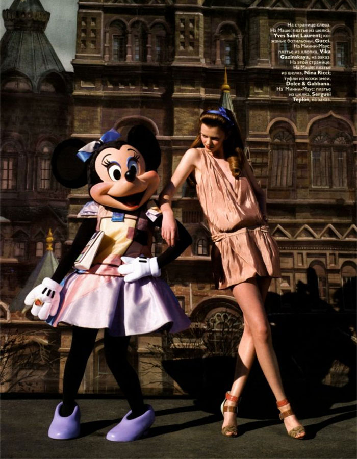 minnie-vogue-russia-002