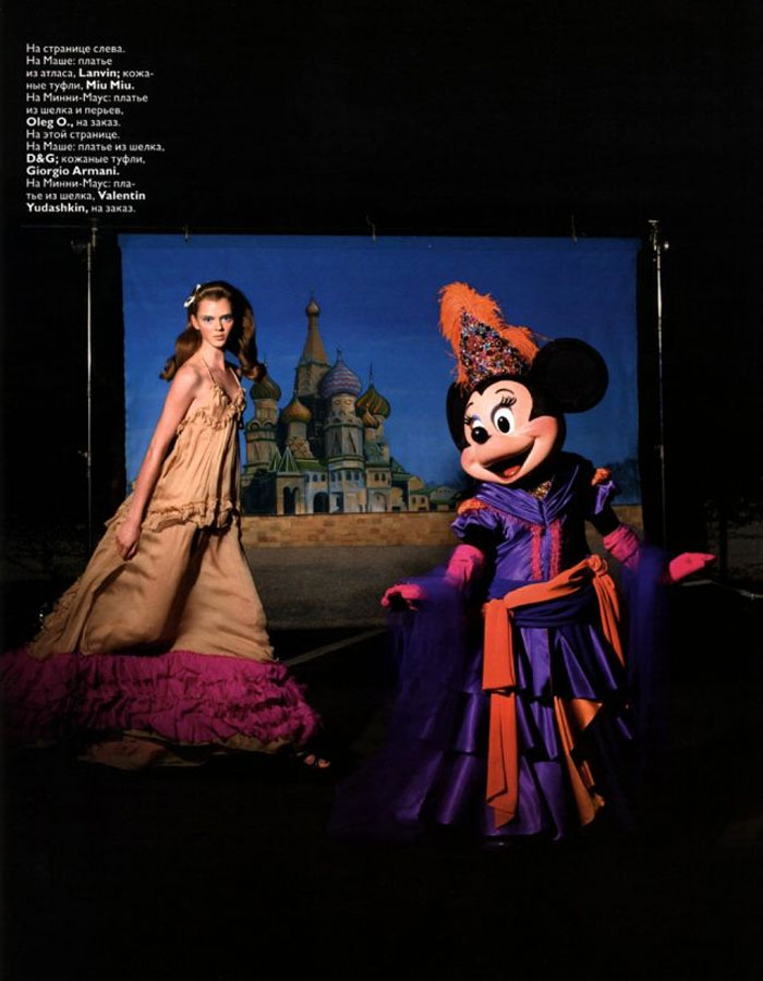 minnie-vogue-russia-003