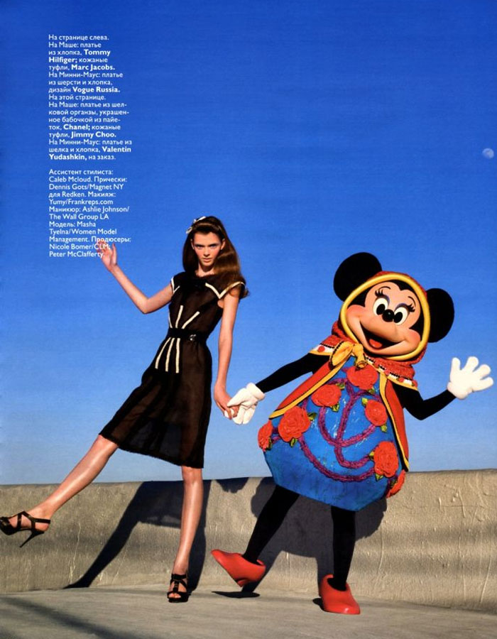 minnie-vogue-russia-004