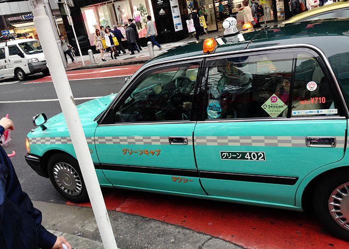 Taxi cor ~Tiffany's~