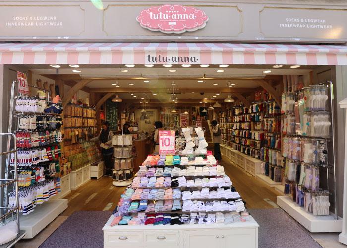 A loja mais legal de meias