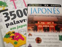 Veja também: Como organizar sua viagem para o Japão