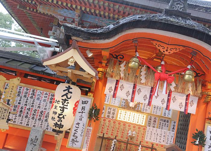 viagem-japao-quioto-005