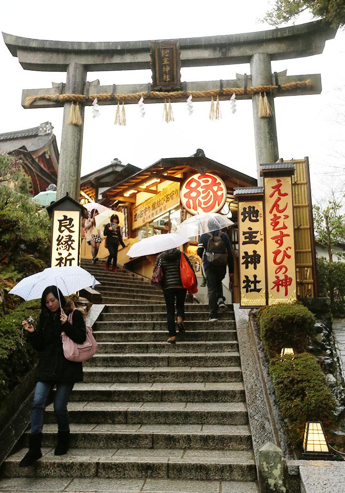 viagem-japao-quioto-022