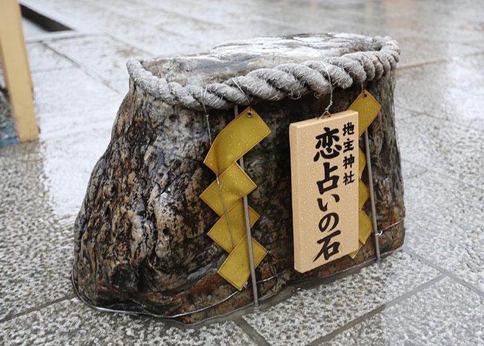 viagem-japao-quioto-026