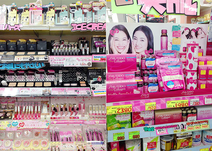 farmacia-japonesa-002