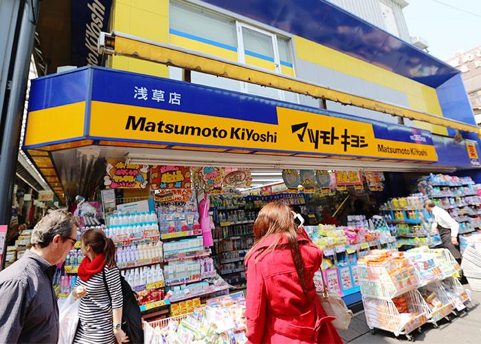 farmacia-japonesa-004