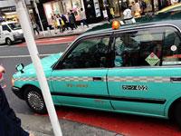 Veja também: 60 impressões de uma brasileira no Japão