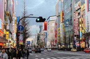 Tóquio – Akihabara