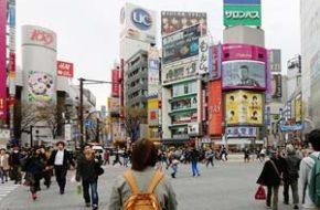 Tóquio – Shibuya e a moda no Shibuya 109