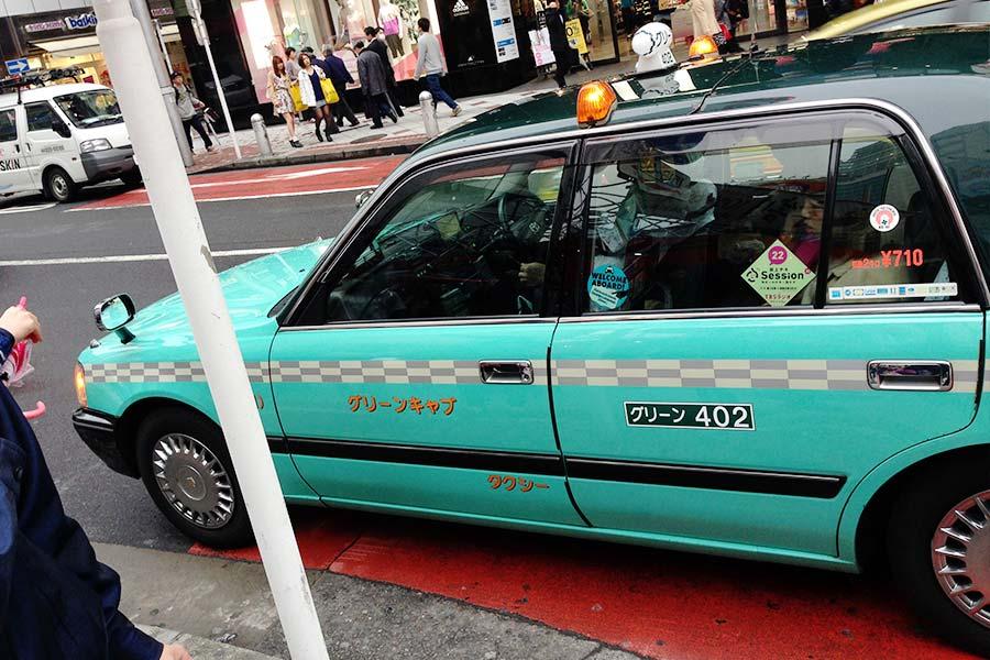 Taxi turqueza