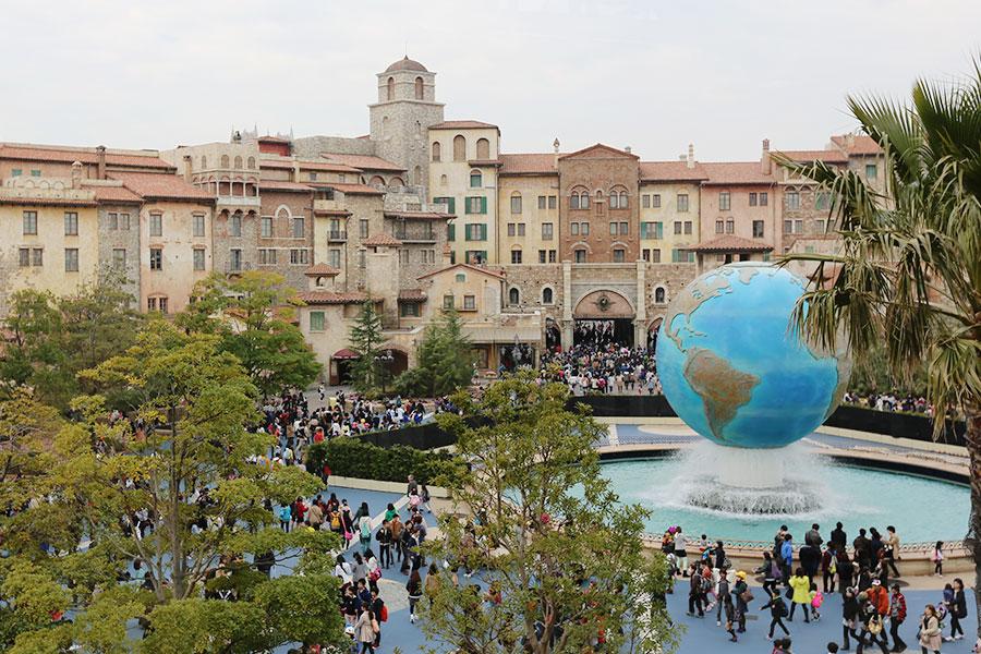 Praça da entrada do parque