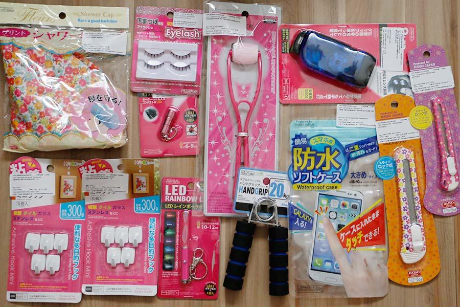 compras-daiso-japan