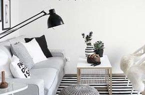 Decoração: Listras em preto e branco