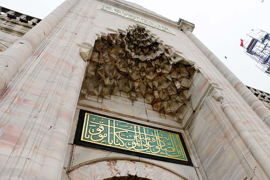 viagem-istambul-039