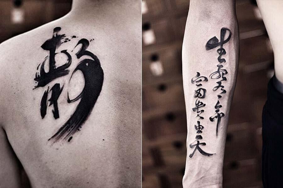 inspiracao-tatuagem-aquarela-chenjie-006
